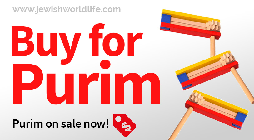 Click Here: On sale for Purim